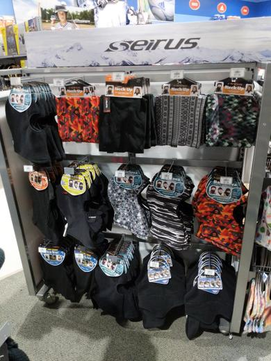 Seirus Merchandising Display - After